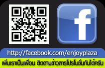 Facebook enjoy