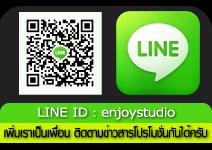 Line Enjoy
