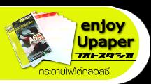 Upaper