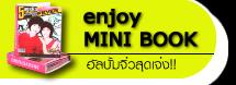 enjoy minibook