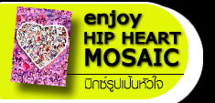 Hip Heart Mosaic