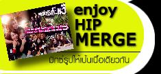 Hip Merge